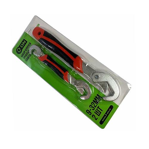 Набор ключей трубных самозажимных 9-32 3-on