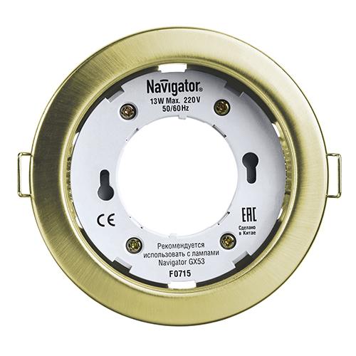 Светильник софит Navigator GX 53 золото