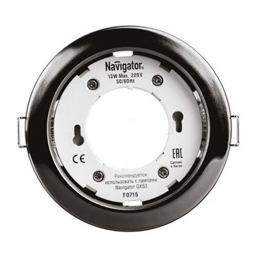 Светильник софит Navigator GX 53 черный хром