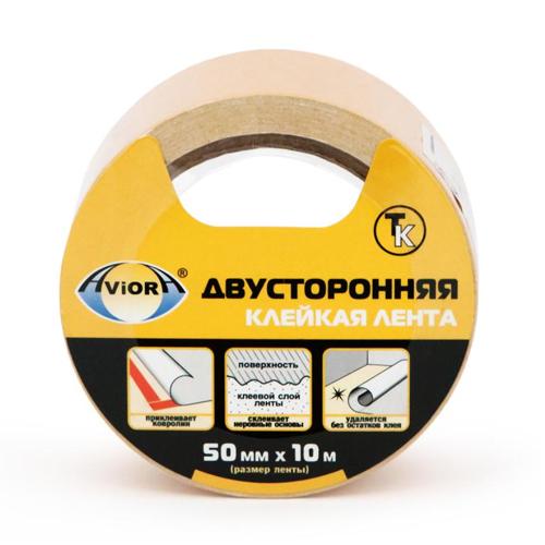 Скотч двусторонний Aviora 50ммх10м на тканевой основе
