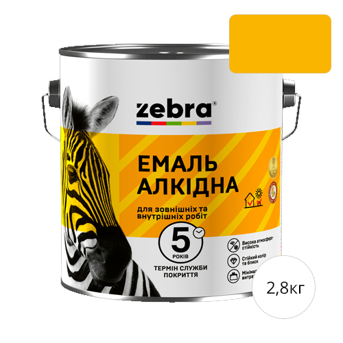 Zebra Ярко-желтая