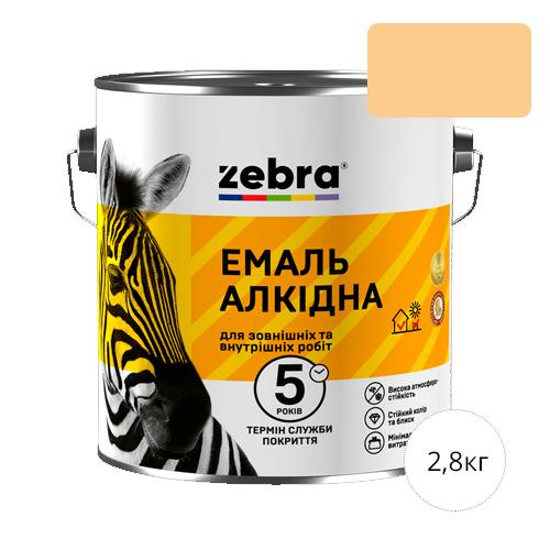 Zebra 2,8 Бежевая