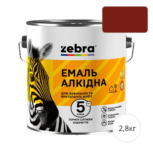 Zebra 2,8 Красно-коричневая