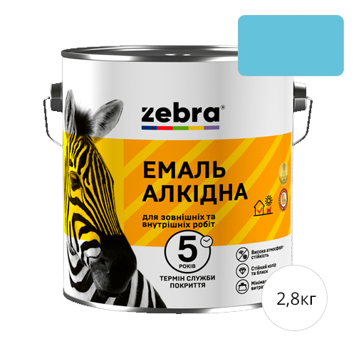 Zebra 2,8 Светло-голубая