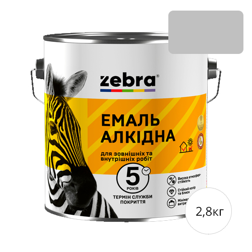 Zebra 2,8 Светло-серая