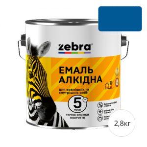 Zebra 2,8 Синия