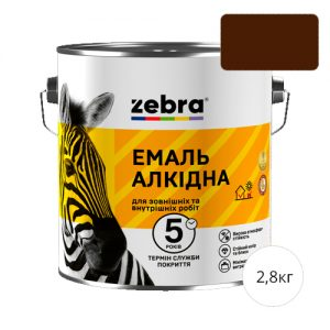 Zebra 2,8 Темно-коричневая
