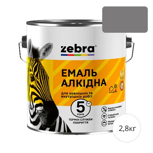 Zebra 2,8 Темно-серая