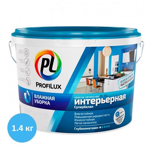 profilux pl10 1.4