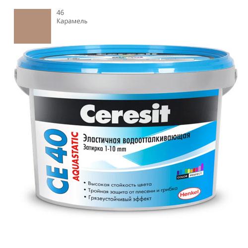Ceresit CE 40 карамель