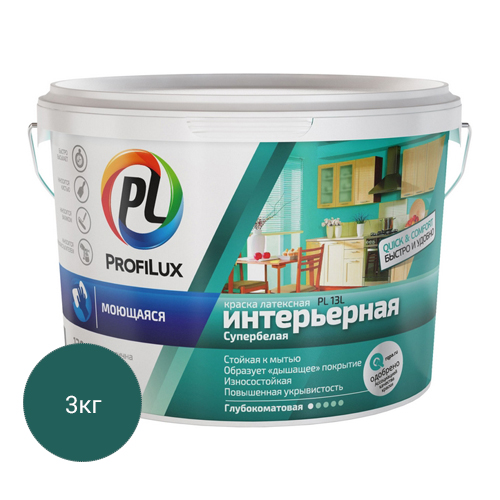 Краска profilux pl-13l 3кг