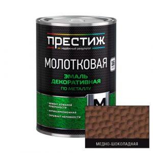 Престиж молотковая Медно-шоколадная