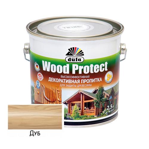 Пропитка Dufa Wood Protect Дуб
