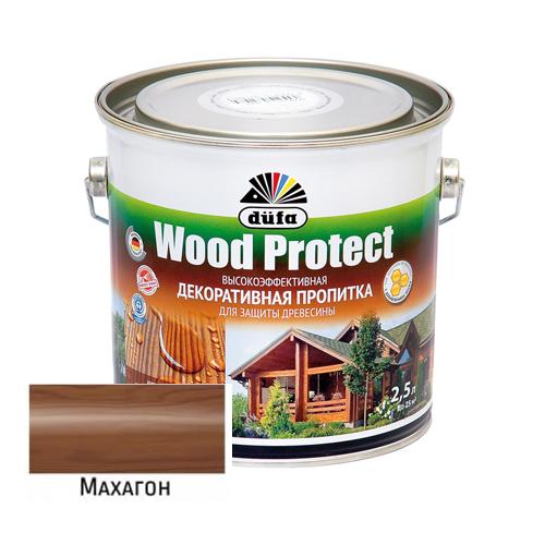 Пропитка Dufa Wood Protect Махагон