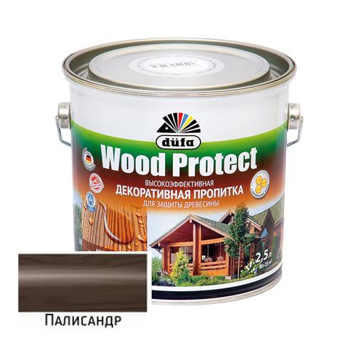 Пропитка Dufa Wood Protect Палисандр