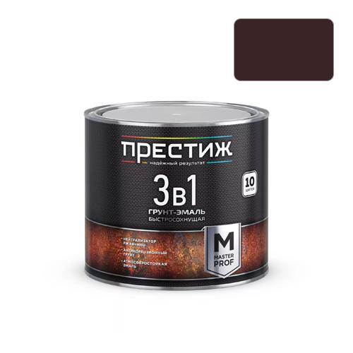 Грунт-эмаль по ржавчине 3в1 Престиж коричневая 0.9
