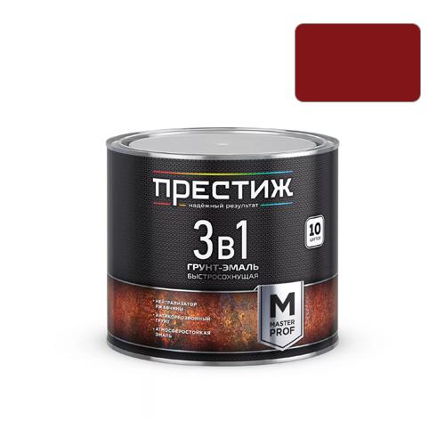 Грунт-эмаль по ржавчине 3в1 Престиж красно-коричневая 0.9