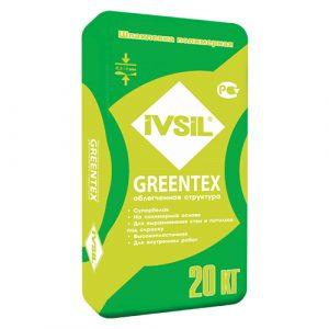 Ivsil Greentex